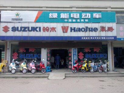 泾县大运摩托车销售有限公司
